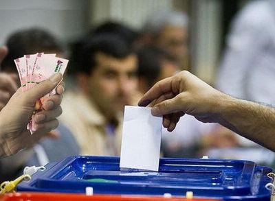 حمایت دولت از شفاف شدن هزینه ها و منابع مالی کاندیداهای انتخابات مجلس