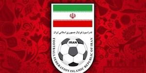 آخرین خبر درباره انتخاب سرمربی تیم ملی ایران