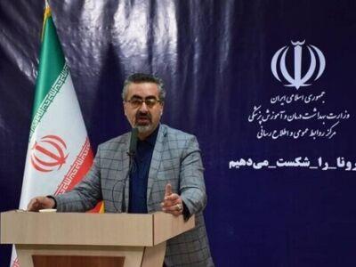 اعلام آخرین آمار قربانیان کرونا در ایران / تعداد مبتلایان به 593 نفر رسید