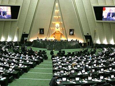 اعلام نتایج آرای مجلس یازدهم در یزد