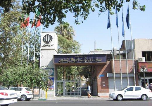 توضیح ثبت احوال در مورد علت عجیب فوت جانباختگان مراسم تشییع شهید سلیمانی