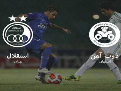 ترکیب دو تیم استقلال و ذوب آهن اعلام شد