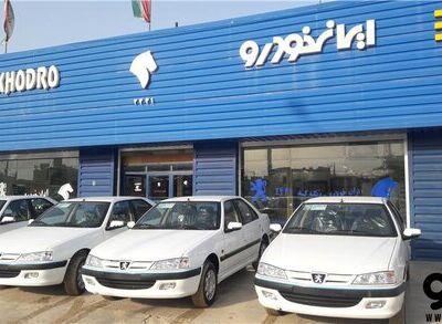 خدمات فروش ایران خودرو از فردا غیرحضوری ارایه می شود