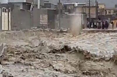 مهار سیلاب های نوروزی در کشور