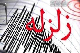 زلزله 4.8 ریشتری خوزستان را لرزاند