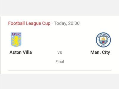 ترکیب دو تیم استون ویلا و منچستر سیتی در جام اتحادیه انگلیس