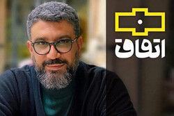 رضا رشیدپور با برنامه اتفاق به شبکه سه برگشت