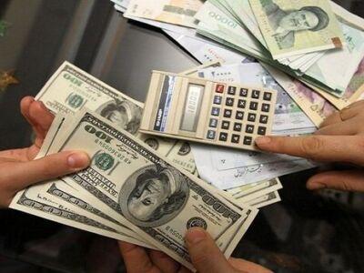 پوند باز هم گران شد / قیمت یورو در بازار بانکی کاهش یافت