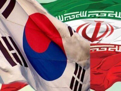 کره جنوبی قصد دارد اقلام پزشکی به ایران صادر کند