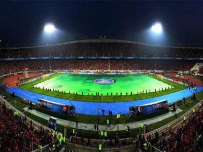 استادیوم آزادی بهترین ورزشگاه از نگاه AFC