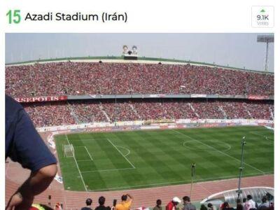 ورزشگاه آزادی پانزدهمین استادیوم برتر جهان شد