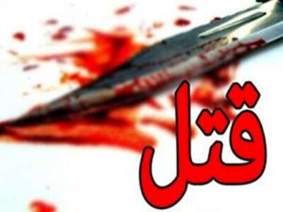قتل خواهر و 3 خواهر زاده به دلیل اختلاف مالی در سیستان و بلوچستان