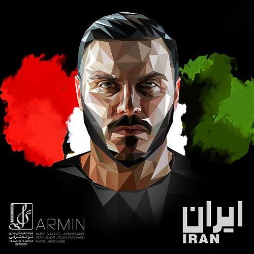 دانلود آهنگ جدید آرمین زارعی 2AFM به نام ایران