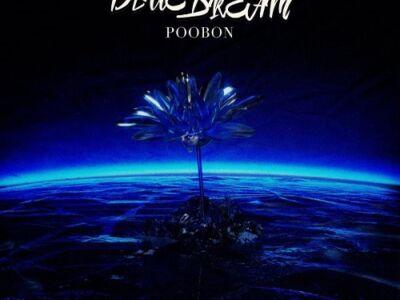 دانلود آهنگ جدید پوبون به نام رویای آبی