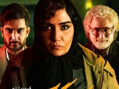 دانلود سریال ملکه گدایان قسمت 6 ششم
