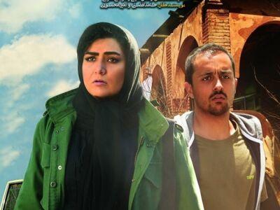 دانلود سریال ملکه گدایان قسمت 12