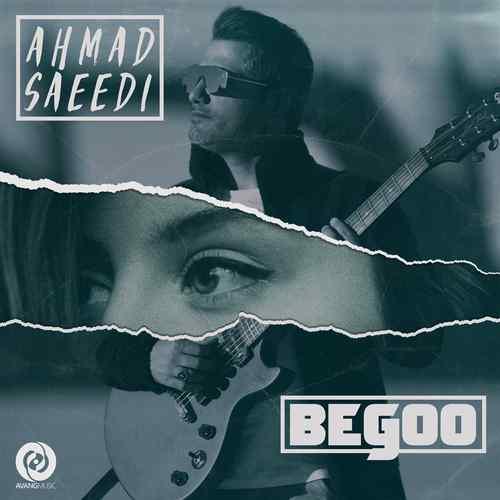 دانلود آهنگ احمد سعیدی بگو